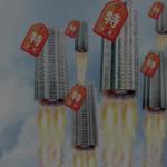 樓市偉哥:香港樓市依然好平,點解?(下篇)