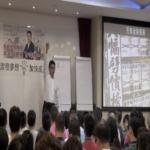 智富爸爸2017年初對於香港樓市危機的預測